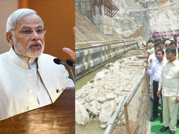 Modi Appoints Another Special Team On Polavaram Cross Check