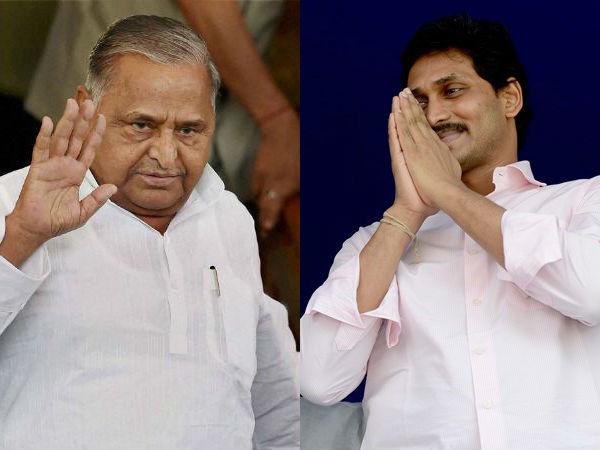 Ys Jaganmohan Reddy Meeting Finished With Mulayam Singh Yada