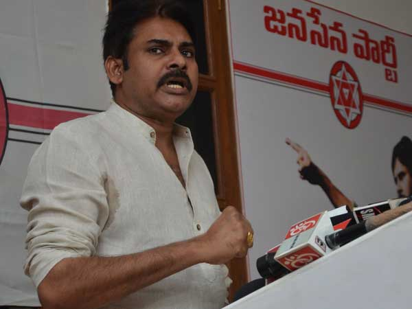 Jana Sena selections in Anantapur on April 21st