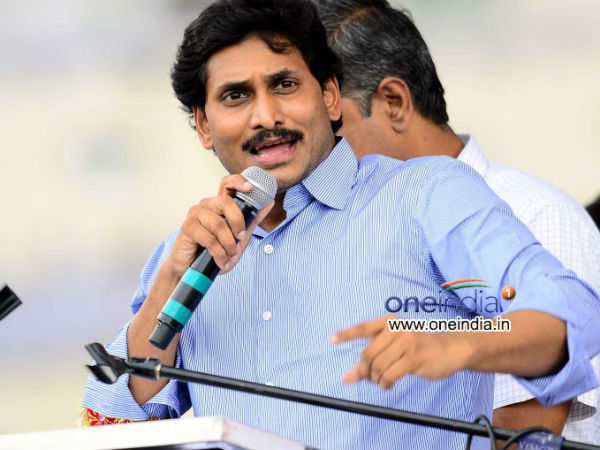 YS Jagan is behind Political Punch Facebook Page? AP Police suspects after investigation