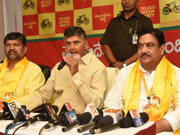 I Will Take Serious Actions Who Violate Party Discipline Chandrababu