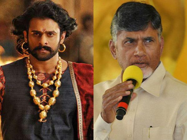 Chandrababu Compares Amaravati With Bahubali