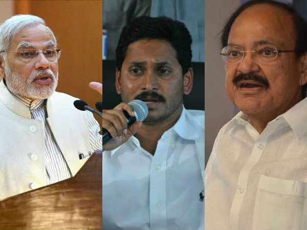 Why Are You Objecting Modi Meeting With Jagan Venkaiah Asks