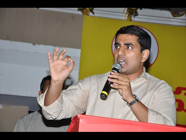 we looking on unemployment benefit, says Nara Lokesh