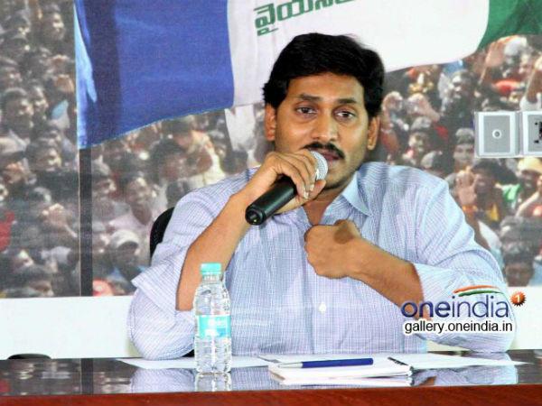 Ysrcp Leader Karri Seetharam Quits Party
