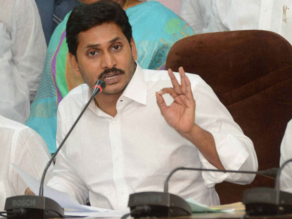 don't come to our meetings, jagan says with abn andhrajyothy media