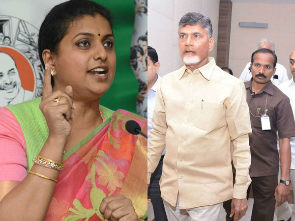 Roja accused Chandrababu of misusing power for his own benefits