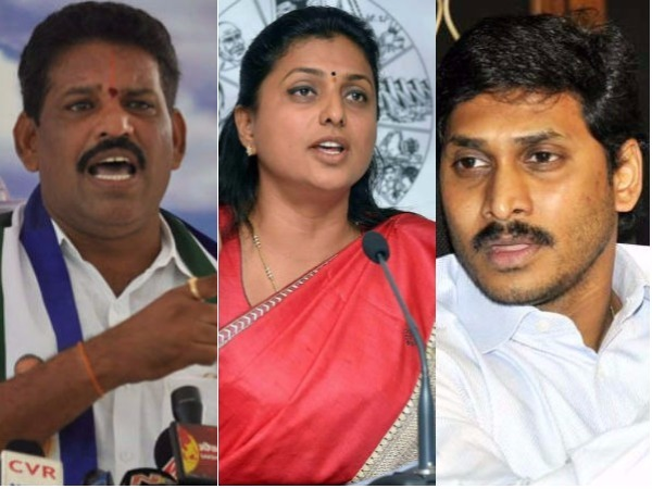 Roja Chevireddy Active Ycp Plus Or Minus