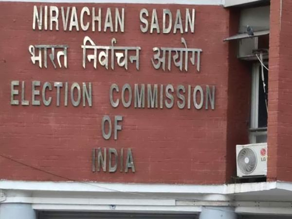 Next Vice President India Elections On August 5 Counting Same Day