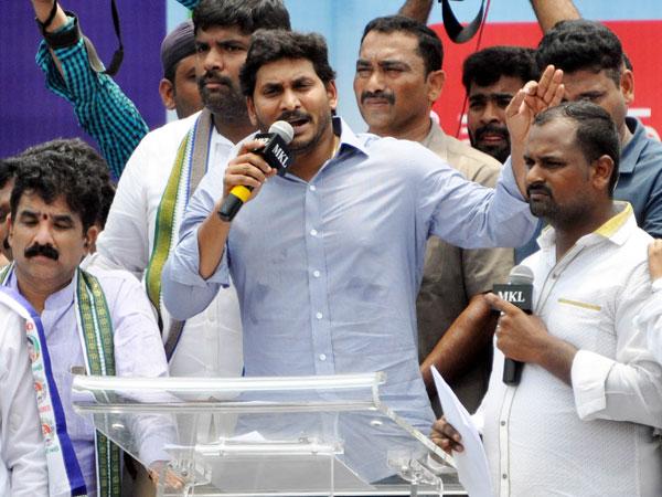 Ys Jagan Lambasts Chandrababu Government At Mahanadu Dharna Tdp Counter