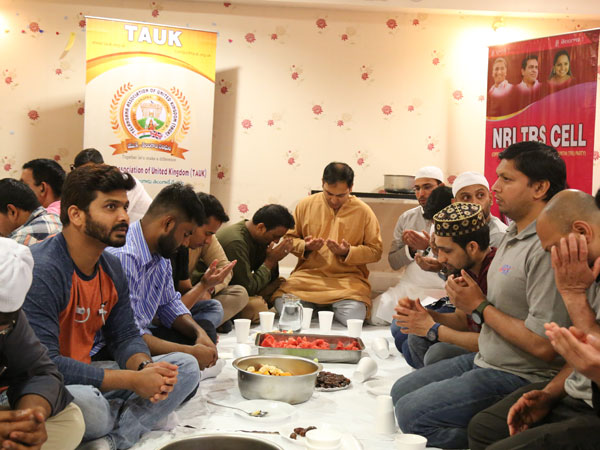 Iftar Dawat London Trs Nri Cell Members
