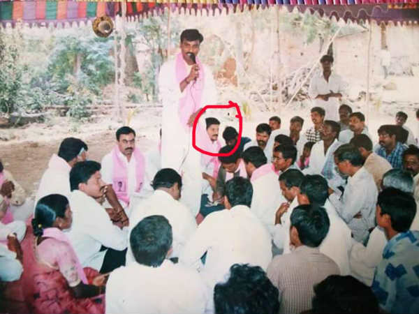 Rare Photo Revanth Reddy When He Was Trs Party