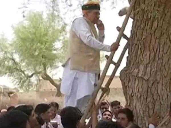 Union Minister Arjun Meghwal Was Forced Climb Tree A Clearer Mobile Phone Signal