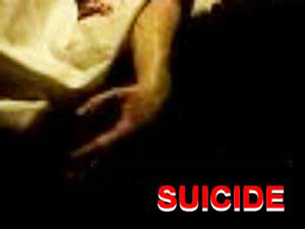 Engineering student suicide in Medchal district