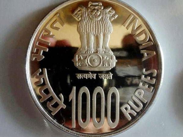 రూ.2వేల నగదు రద్దుపై, రూ. 1000 నాణెంపై స్పష్టత ఇవ్వని కేంద్రం