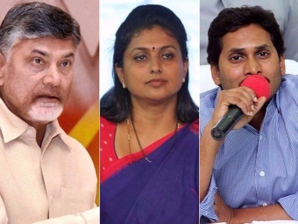 Chandrababu Naidu Interesting Comments On Hyderabad Drug Case