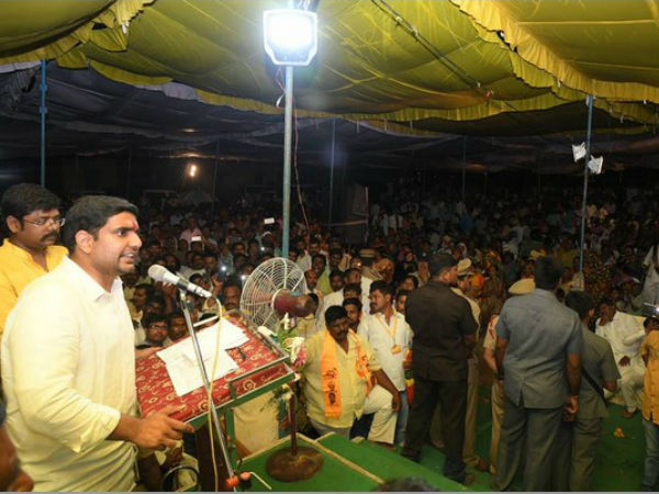 Ap Minister Nara Lokesh Face Bad Experience
