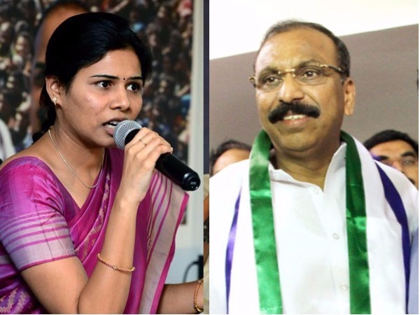 Congress Party Will Allots Bc Candidate Nandyal Poll