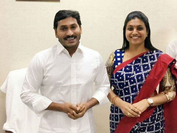 Woman Finance Corporation Chairman Anuradha Takes On Jagan Roja