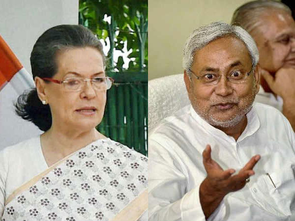 Nitish Skip Oppn Meet On Vice Presidential Poll Will He Support Nda Pick