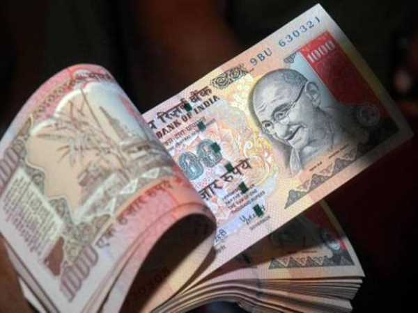 no chance to banned notes to deposit