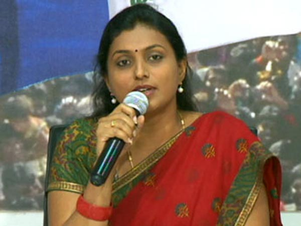Wrong Publicity Against Ysrcp Mla Roja Social Media