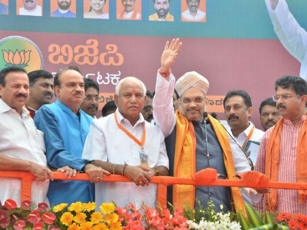 Bjp President Amit Shah Visit Karnataka