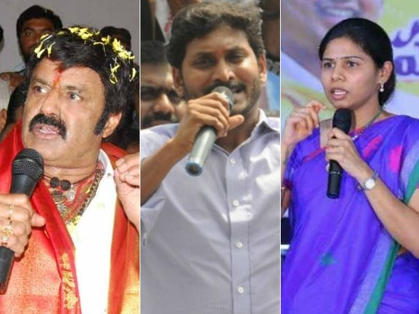 Ys Jagan Drags Balakrishna Nandyal Bypoll Public Meeting