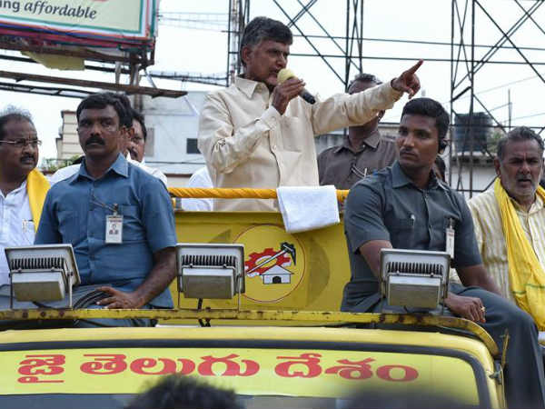 Cast Groups Supports Tdp Kakinada Corporation Elections