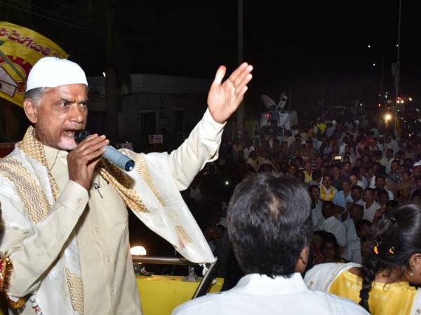 Don T Repay Loan Shilpa Seva Samiti Says Ap Cm Chandrababu