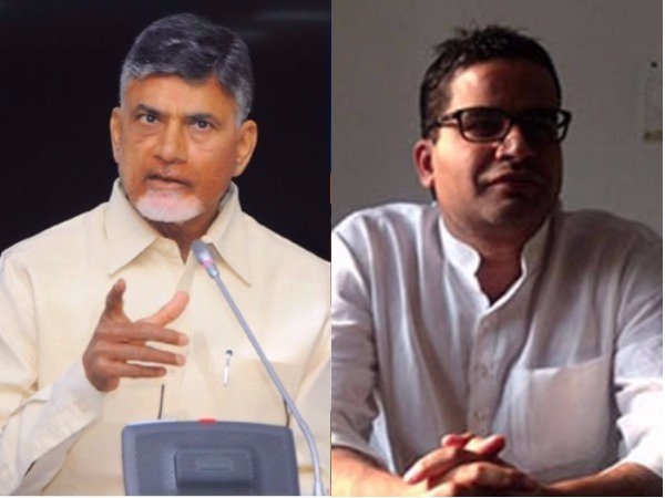 Prashanth Kishore Strategy On Chandrababu
