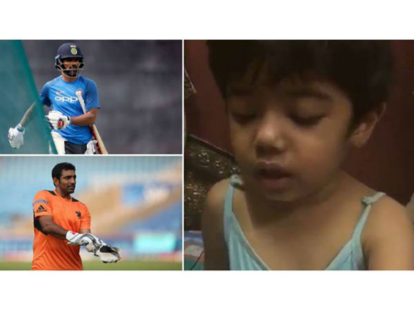 సోషల్ మీడియాలో చిన్నారి వీడియో వైరల్: స్పందించిన భారత క్రికెటర్లు