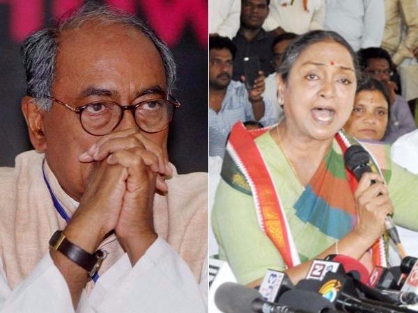Sircilla Fire Guts Digvijaya Singh Dalit Face Meira Sparks Exit