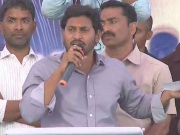 Ys Jagan Speech Nandyal Spg Ground