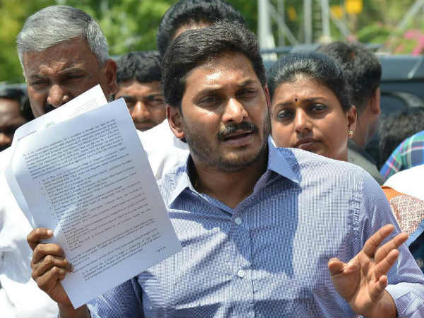 Katasani Ramireddy Unhappy With Ys Jagan