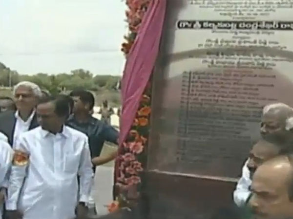 KCR revives Sriram Sagar with water from Kaleswaram project