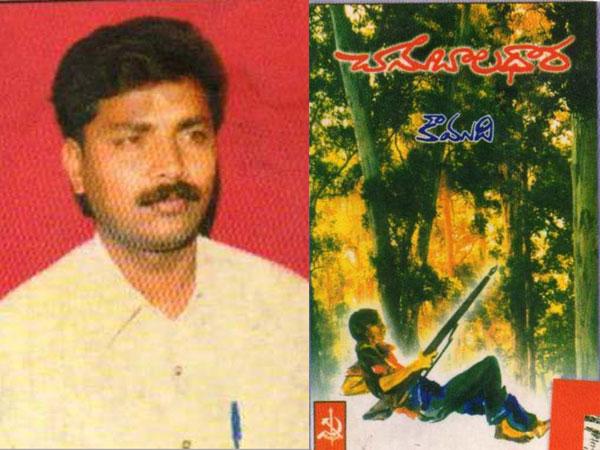 Chintam Praveen Writes On Koumudi S Chnaubala Dhara Poetry