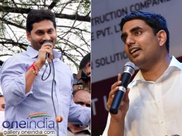 Nara Lokesh On Nandyal Bypoll Results