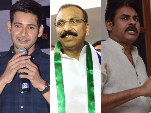 Mahesh Babu Fans Association Decides Support Ysrcp Candidate