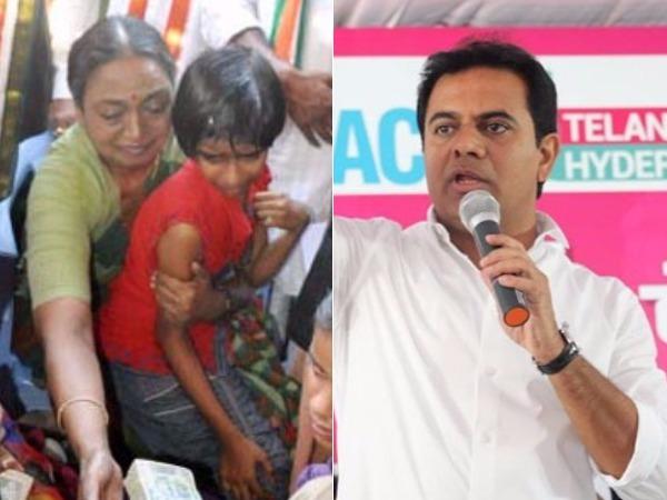 Meira Kumar Visit What Happened At Nerella