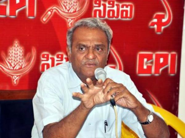 Cpi National Secretary K Narayana Supports Mudragada Agitation