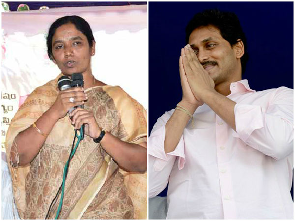 Ys Jagan Is Psycho Paritala Sunitha