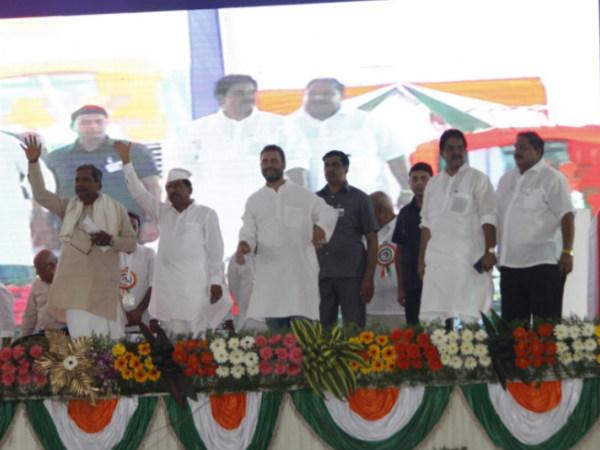 Rahul Gandhi Rally At Raichur Karnataka