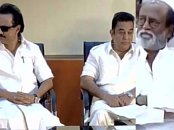 Rajinikanth Kamal Haasan Appear Together
