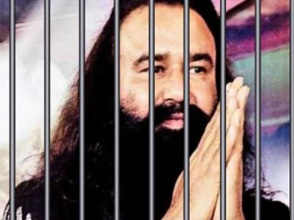 Gurmeet Ram Rahim Jail On Firs Day