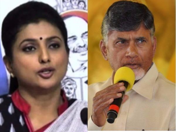 Roja Targets Chandrababu Nandyala Election Campaign