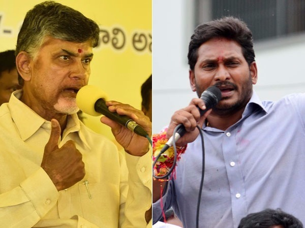 Cec Ordered Take Action Against Ys Jagan Abusive Comments On Chandrababu