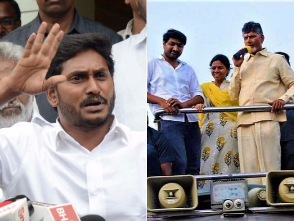 Chandrababu Targets Ys Jagan Akhila On Silpa
