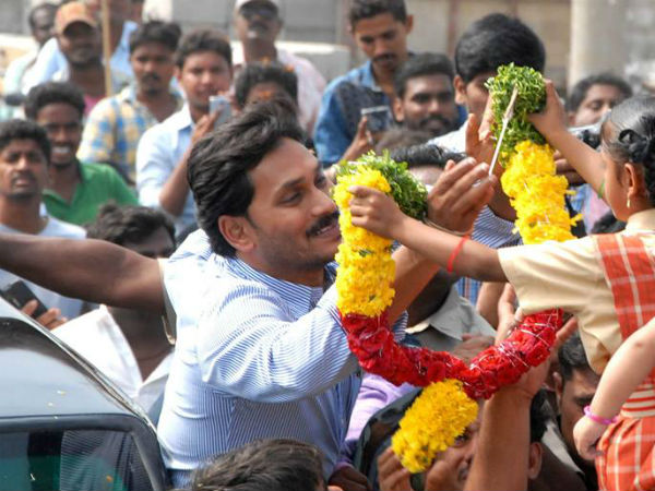 Ys Jagan Reacts On Nandyal Bypoll Result