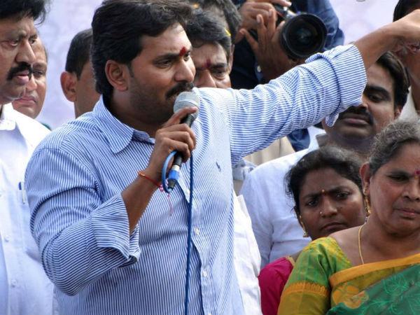 Nandyal Assembly Bye Election Given Scope Ys Jagan Introspec